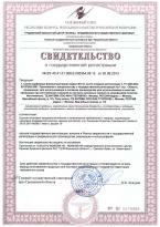 Смола ФК-10