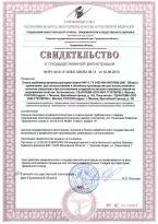 Смола КФР-5