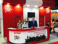 Выставка Металлургия-Литмаш 2016