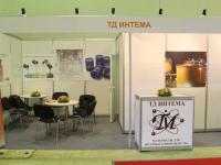 Выставка Металлургия-Литмаш 2013