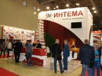 Выставка Металлургия-Литмаш 2019
