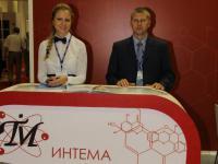 Выставка Металлургия-Литмаш 2014