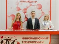 Выставка Металлургия-Литмаш 2017