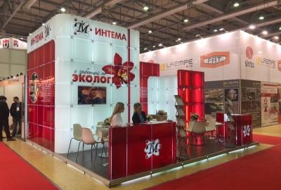 Выставка Металлургия-Литмаш 2018